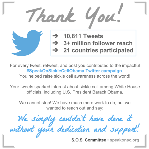 SOSObama Thank You (3)